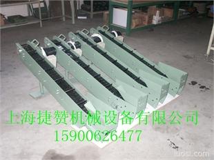 冷镦机搓丝机配套使用的链板输送机