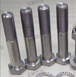六角螺丝|钛螺丝|外六角螺栓|(Hex head bolt)