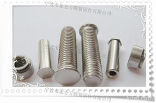 方腾主营FHS压铆螺钉, BSOS盲孔压铆螺母柱, SOS通孔压铆螺母柱
