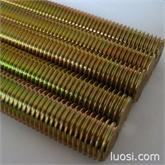 专业生产DIN975牙条电镀彩(黄)锌