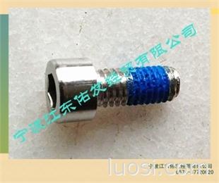 不锈钢圆头内六角耐脱落螺丝 外六角防松螺丝 螺丝防松加工
