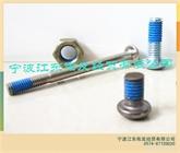 螺丝 螺母 紧固件 非标零件上胶加工 螺丝涂胶 蓝漆涂胶加工