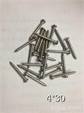 不锈钢螺丝