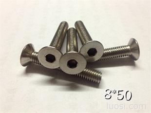不锈钢GB7991  8*50