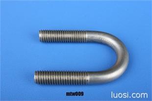 专业生产各种紧固件标准件 U型螺栓