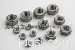 长期现货供应四方螺母,六角螺母,焊接螺母