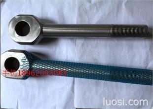红打大活节   不锈钢活结  大活结  活节螺栓  GB798  DIN444