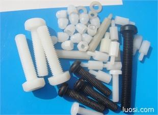 塑料螺丝 厂家直销 尼龙螺丝 塑料螺钉 塑料螺栓