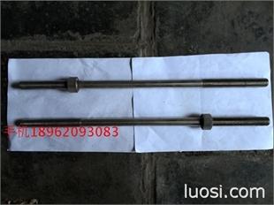 不锈钢双头螺栓 双头螺柱  双头  大螺栓  加长螺栓 超长螺栓 GB798  DIN444