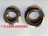 不锈钢圆螺母  开槽圆螺母  端面带孔圆螺母  侧面带孔圆螺母 GB812  GB810