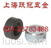 工厂现货供应调整固定环DIN705跃冠五金