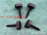 手紧螺钉 手拧螺钉 广告钉  滚花螺钉 焊接螺钉  发黑螺钉  装饰螺钉