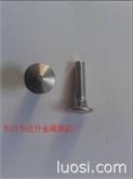 马车螺栓  马车螺丝  大半圆头方颈螺栓  小半圆头方颈螺栓 GB14  GB12  DIN603