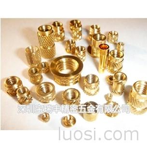 热熔注塑铜螺母