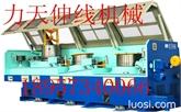 力天牌直进式连续拉丝机(弹簧线生产)