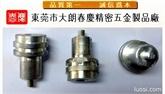 鋁電極-大號