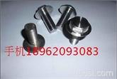六角法兰面螺栓 法兰面螺丝 GB5787 DIN6921  非标螺丝