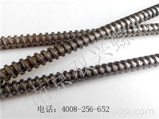 全丝螺栓通丝螺杆粗牙螺杆批发南京双兴螺杆厂家直销400-071-5676