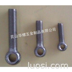 Q190活节螺栓,DIN444活节螺栓,GB798鱼眼螺栓