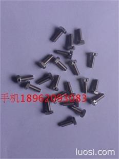 六角头头部带孔螺栓  GB32.1  带孔螺栓  六角打眼螺丝