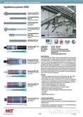 德国进口高强锚固注射式化学锚栓