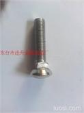 马车螺栓DIN603  大半圆头方颈螺栓  加强半圆头方颈  GB12  GB14
