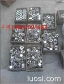 大螺母  不锈钢大螺母   高强度螺母  高温高压螺母  螺母
