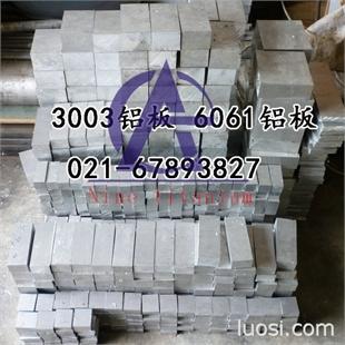 供应LF6铝板 LF6铝板 LF6铝板
