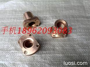 铜螺母DIN934  H59  H62   锡青铜