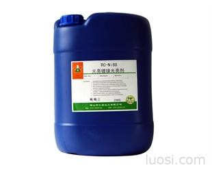 RS-3化学镀镍环保型全光亮配方,镀镍药水厂家,江苏浙江
