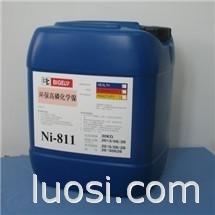 环保型纳米中高端渗透络合剂(环保)江苏上海