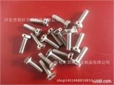 不锈钢外六角螺栓 GB32.1 GB32.2 GB32.3