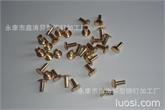 【供应铆钉】空心铆钉 铝空心铆钉 铜空心铆钉 圆头铆钉 平头铆钉