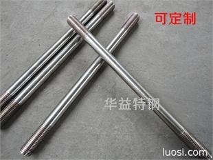 不锈钢等长双头螺栓