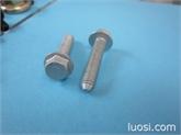 GB5789法兰螺栓