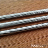专业生产牙条、螺杆、丝杆、牙棒