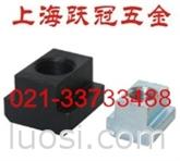 好品质 DIN508 T型螺母 规格M24 跃冠五金 现货供应