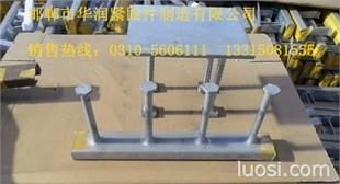 哈芬槽 槽式埋件 热轧C型钢埋件厂家