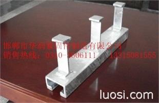 专业生产热轧哈芬槽式预埋件