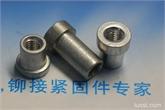 焊接铝母家具焊接铝母