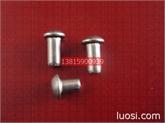 【现货供应】不锈钢半圆头铆钉GB867-86 非标定做