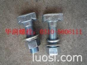 玻璃幕墙T型螺栓M16|玻璃幕墙T型螺栓厂家