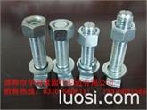 哈芬槽T型螺栓,玻璃幕墙T型螺栓生产厂家