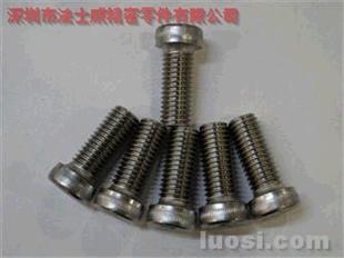 GB70杯头 内六角螺钉 不锈钢圆柱头内六角螺丝 M3系列3*6-30