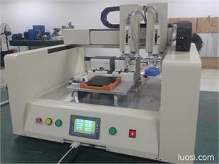 桌面型自动锁螺丝机,自动拧螺丝机生产厂家,东莞自动送锁螺丝机器人