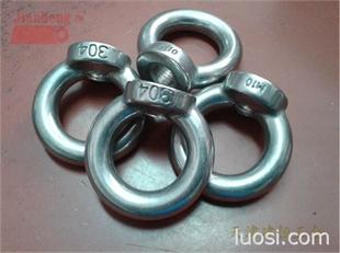 304 316 317不锈钢标准吊环螺母紧固件 304 316 317不锈钢吊环螺母定做
