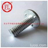 铁镀锌|平圆头下承接面焊接螺钉