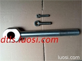 DIN444  活结  活结螺栓  不锈钢活结  活结螺丝
