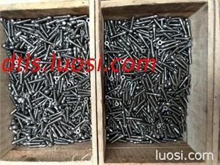活结  DIN444  GB798  专业生产非标活结   厂家直销