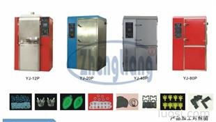 专业生产最新第四代冷冻修边机,硅橡硅毛边处理最业专机器